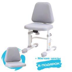 Cтул-кресло RIFFORMA-05 LUX с изменяемой глубиной сидения